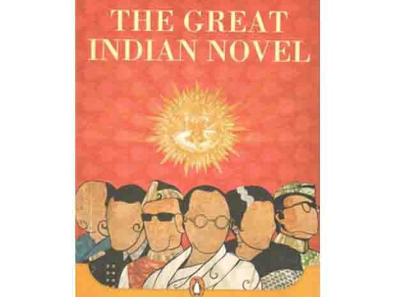 The Great Indian Novel - 10 Books That You Have To Read While You Are Traveling In India.
