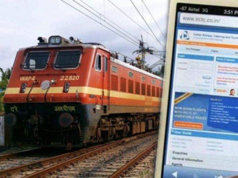 Indian Railways Ticket Booking