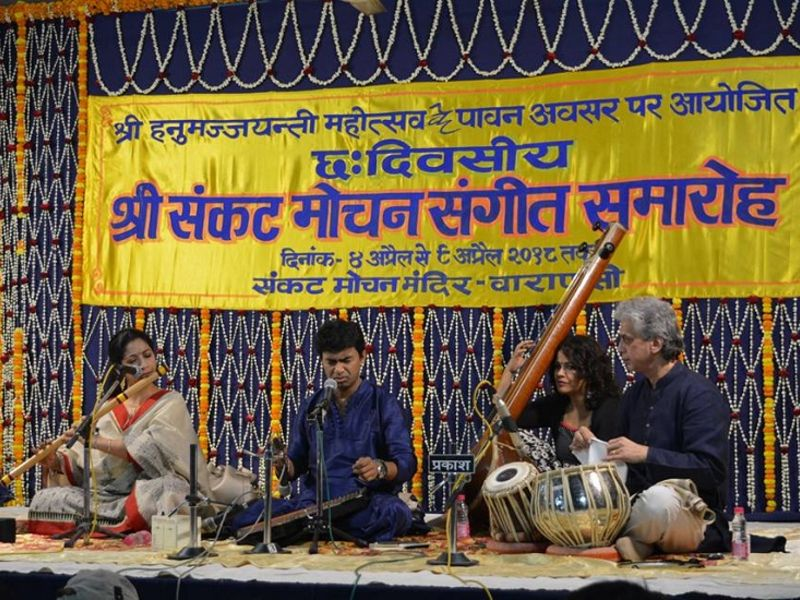 Sankat Mochan - Music Festival in India.