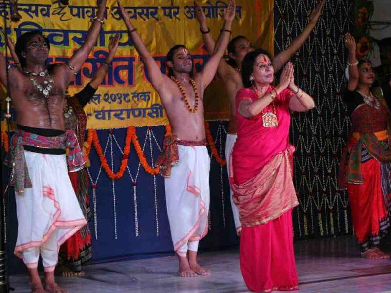 Sankat Mochan Music Samaroh